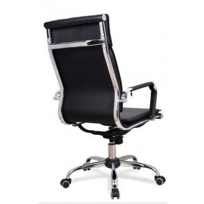 Kancelarijska stolica BOB HB